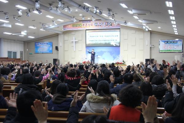 지역사회를 위한 다양한 행사로 '사랑'과 '섬김'을 실천하고 있는 순복음춘천교회(담임 이수형 목사)가 창립 46주년을 맞아 신년축복부흥성회를 1월 8~12일 개최했다.