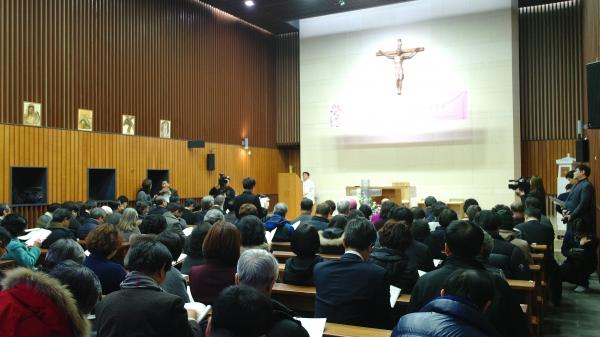 '2018년 한국 그리스도인 일치기도회'가 열리고 있는 가회동 천주교회 본당의 모습.