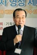 김상용 목사