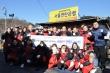 한국기독교연합(대표회장 이동석 목사)은 지난 2월 1일 오전 10시30분 서울 중계동 104번지 백사마을에서 사회적 약자를 위해 연탄 2만장을 전달하고 나누는 행사를 가졌다.