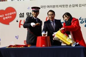 한국구세군(사령관 김필수)은 오늘 오전 11시, 서울역 광장에서 2018 설맞이 사랑의 쌀 나눔 행사를 개최했다고 밝혔다.