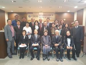 지난 1월 26일 저녁 법무법인 로고스 예배실에서는 '서울홀리클럽' 사단법인 설립 감사예배 및 제17차 정기총회가 열렸다.