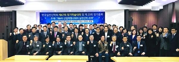 한국실천신학회가 지난 9~10일 양일간 부평 카리스호텔에서