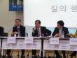 '인권과 윤리 국회 포럼'에서 발표자와 토론자들이 함께 하고 있다.