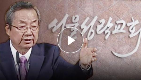 JTBC가 보도한 성락교회 김기동 목사 관련 방송.