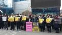 상암문화광장에서 성락교회 교개협이 집회를 진행했다.