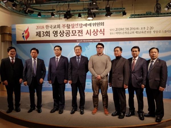사진 가운데 회색 옷이 '2018 한국교회 부활절연합예배 제3회 영상공모전'에서 우수상을 수상한 강일교회 김한영 씨