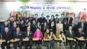 (사)한국기독교보수교단협의회 제32대 대표회장 취임 감사예배를 마치고.
