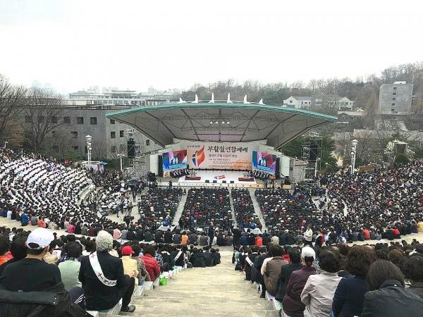 2018 한국교회 부활절연합예배가 열린 연세대 노천극장의 모습. 주최 측은 약 2만 명이 모였다고 추산했다.