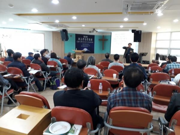 창조론오픈포럼이 최근 22번째 포럼을 개최했다.