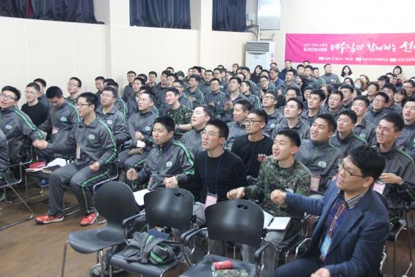 예수님과 함께하는 선교훈련 주제로 개최한 2군단 기독교 군종병 수련회가 3월 14~16일 춘천시 청소년여행의 집에서 있었다.