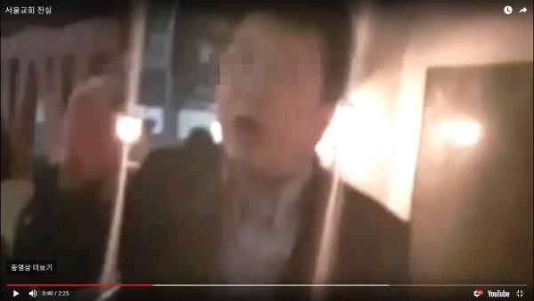 서울교회 박노철 목사 측이 공개한 동영상 캡춰. 이 동영상에서 4월 4일 밤 반대 측 A집사는 교회 2층에서 술에 취해 행패 및 욕설 등으로 난동을 부린다.