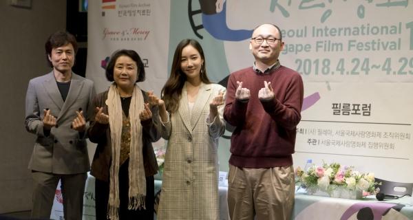 제15회 서울국제사랑영화제(SIAFF)가 기자간담회를 마치고.