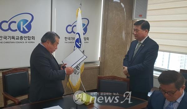 예장장신 총회장 홍계환목사가 엄기호 대표회장에게 신천지특별위원장으로 임명후 증서를 수여받고 있다.