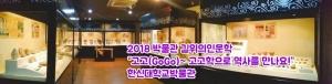 2018-04-20 길위의인문학선정 사진