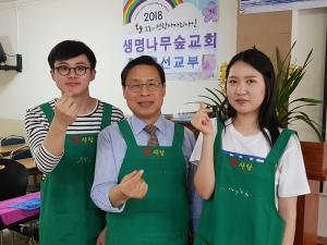왼쪽부터 윤종성 청년회장, 장헌일 담임목사, 총무 조서연 청년.