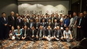 20180426 [사진] 세계한인기독교방송협회(WCBA) 제23차 총회 개회 (1)