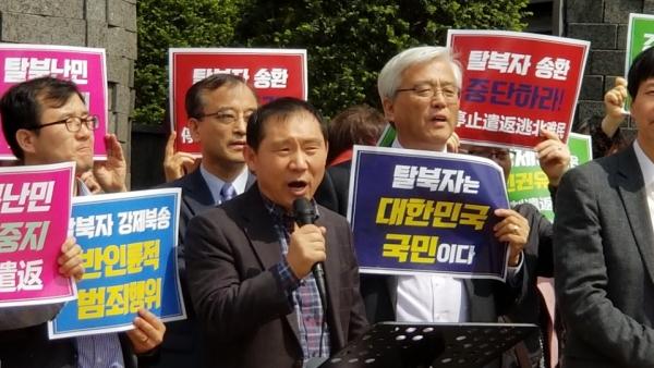 26일 '전국탈북민강제북송반대국민연합'이 기자회견을 개최한 가운데, 강철호 목사가 발언하고 있다. 그는