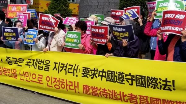 '전국탈북민강제북송반대국민연합'이 26일 중국 대사관 앞에서 '탈북민 강제북송 반대 기자회견'을 개최했다.