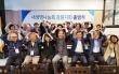 새생명나눔회 강원지회 출범식에 참석한 신장기증인 및 이식인들이 하트를 그리고 있다