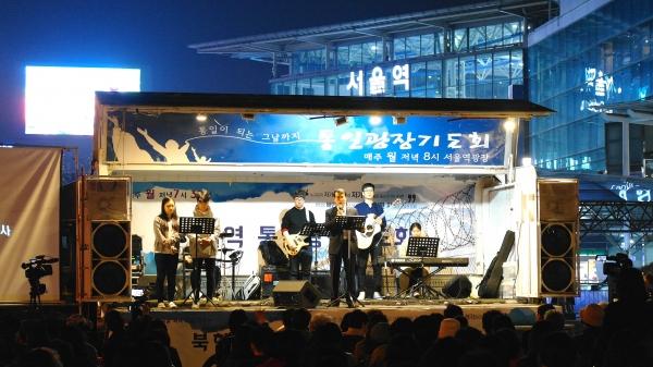 서울역 광장에서 지난 4월 30일 저녁 '북한자유주간 서울역 통일광장기도회'가 열렸다.