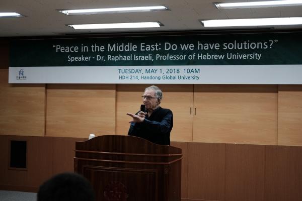 (사진2)히브리대 이스라엘리 교수