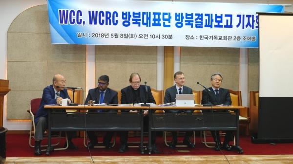 8일 오전 기독교회관에서 WCC, WCRC 방북대표단 방북결과보고 기자회견이 열렸다.
