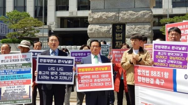 지난 9일 낮 헌재 앞에서 시민사회단체들이 '양심적 병역거부'에 대한 헌법 재판관들의 지혜로운 판결을 촉구하는 집회를 열었다.