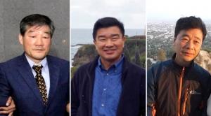 좌로부터 억류됐던 김동철 목사, 김상덕 씨, 김학송 씨.