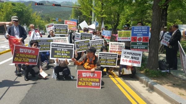 10일 낮 법무부가 위치한 과천정부청사 정문 앞에서 '동성애 동성혼 개헌 반대 국민연합'(동반연) 주최로