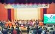 예성 해외선교 40주년 선교대회의 모습.