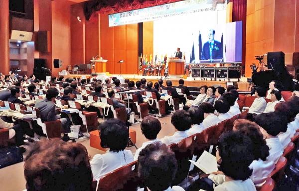예성 제97차 정기총회가 성결대학교에서 열리고 있다.