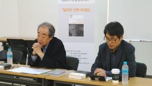 강연자로 나선 김경재 교수(왼쪽)와 사회자 정경일 박사.