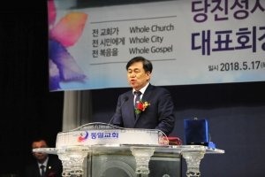 당진시성시화운동본부 제8대 이수훈 대표회장