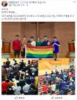 동성애를 옹호하는 장신대 S학생의 SNS 캡춰. 장신대 예배당 십자가 아래서 성소수자를 상징하는 6색 무지개 깃발을 들고 기념촬영을 했다. 아래 사진에서는 6색 무지개 깃발을 옷삼아 입은 예배 참석자의 모습도 보인다.