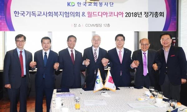 한국교회총연합(이하 한교총)과 한국교회봉사단(이하 한교봉)이 21일 업무협약(MOU)을 체결했다.