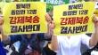 """탈북종업원 12명 강제북송반대 국민대회가 24일 오후 청와대 분수대 앞에서 열린 가운데, 참석자들이 피켓을 들고 """"강제북송 결사반대"""" 퍼포먼스를 벌이고 있다."""
