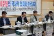 한국개혁신학회가 '도르트신경 400주년의 역사적 의미와 한국교회'란 주제로 '제44차 학술심포지엄'을 개최했다.