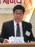 심우영 목사(한기총 신천지대책위원회 전문위원)
