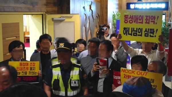 보수 단체들이 NCCK 토론회가 열리고 있는 장소 앞까지 진출해 피켓팅을 벌였다.