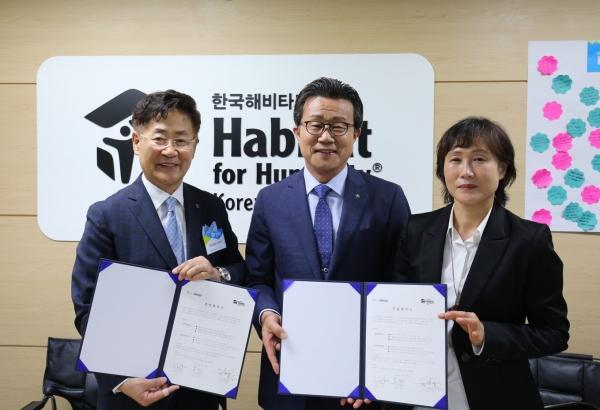 지난 5월 16일, 한국해비타트와 하이패밀리가 '사랑의 가정'을 세우는 일에 함께 하기 위해 상호 협력을 위한 MOU를 공식 체결했다.