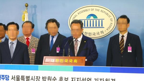4일 낮 국회 정론관에서 박원순 서울시장 후보를 지지한다는 소위 '서울지역 기독교 목회자 1,341명'의 지지선언이 있었다. 그러나 이 1,341명이 누군지, 혹은 소속 단체가 어디인지 무엇 하나 제대로 드러난 것이 없었다.