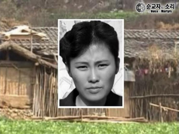 북한 선전용 영상에 등장한 차덕순의 얼굴