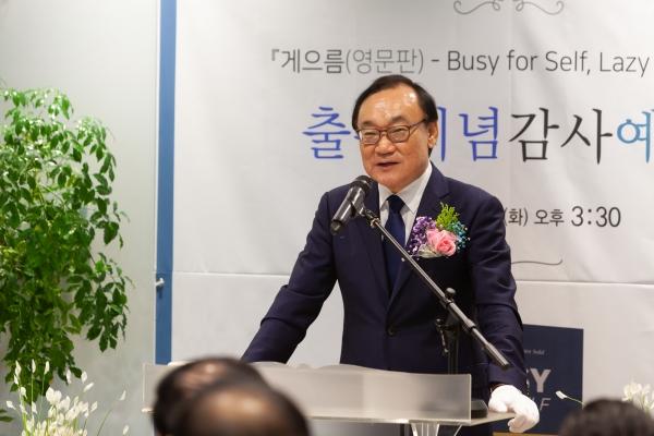 김남준 목사.