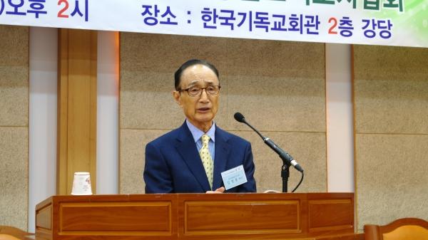 한국교회법연구원장 김영훈 박사