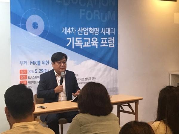 한국기독교대안학교연맹 정기원 이사장.