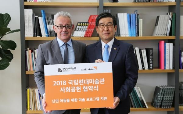 월드비전 양호승 회장, 국립현대미술관 바르토메우 마리 관장