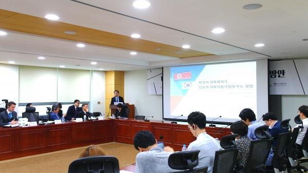 법무법인 광장 소속 장용재 변호사가 발제하고 있다.