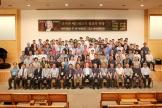 """지난 18일과 19일 양일간 예수비전교회에서는 """"조나단 에드워즈의 설교와 목양""""을 주제로 '2018 성경의 교리에 충실한 교회의 부흥을 꿈꾸는 교리와 부흥 컨퍼런스'가 열렸다."""
