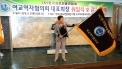 한장총 여교역자협 신임 대표회장 김희신 목사가 한장총기를 흔들고 있다.